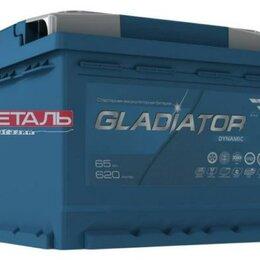 Батарейки - GLADIATOR GDY6500 АКБ Gladiator Dynamic 65 А/ч  пусковой ток 620 А  обратной ..., 0