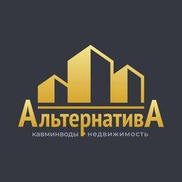 Агенты по недвижимости - Менеджер по продаже недвижимости, 0