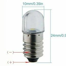 Лампочки - Лампочка светодиодная Е10 на 12V или 24V, 0