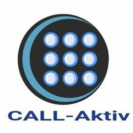 Операторы - CALL-Aktiv, 0