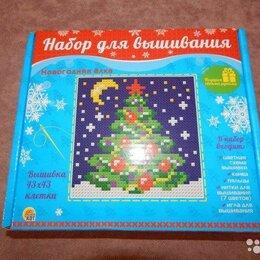 """Рукоделие, поделки и сопутствующие товары - Набор для вышивания """"Новогодняя елочка"""", 0"""