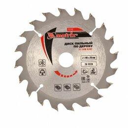Для дисковых пил - Пильный диск по дереву, 140 х 20 мм, 20 зубьев, кольцо 16/20 Matrix, 0