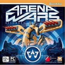 Музыкальные CD и аудиокассеты - Arena Wars. Reloaded =CD=, 0