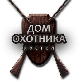 """Горничные -  хостел """" Дом Охотника"""" г Томск, 0"""