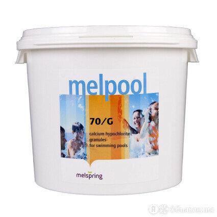 Melpool 70/G 1 кг. в гранулах по цене 1023₽ - Химические средства, фото 0