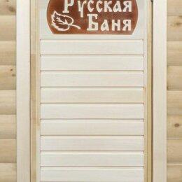 Двери - Дверь банная Тип1 (1800*700) «Русская баня», 0