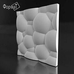 Стеновые панели - Гипсовая 3d панель Пузыри, 0