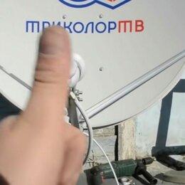 Спутниковое телевидение - Установка спутникового телевидения, 0