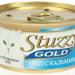 Корма  - STUZZY GOLD конс д/ кош Тунец с Кальмарами в собственном соку (уп-24шт), 85 гр, 0