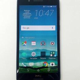 Мобильные телефоны - Смартфон HTC Desire 728 1.5ГБ 8ГБ Black черный, 0