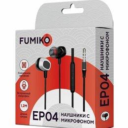 Военные вещи - ГАРНИТУРА FUMIKO EP-04 Black, 0