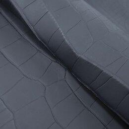 Рукоделие, поделки и сопутствующие товары - Целая шкура крокодила цвет чёрный матовый, 0