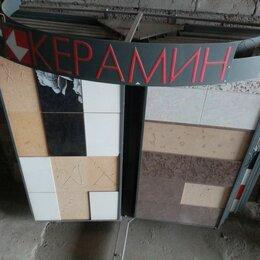 Рекламные конструкции и материалы - Стенд для керамической плитки , 0