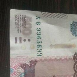 Банкноты - 9965699, 0