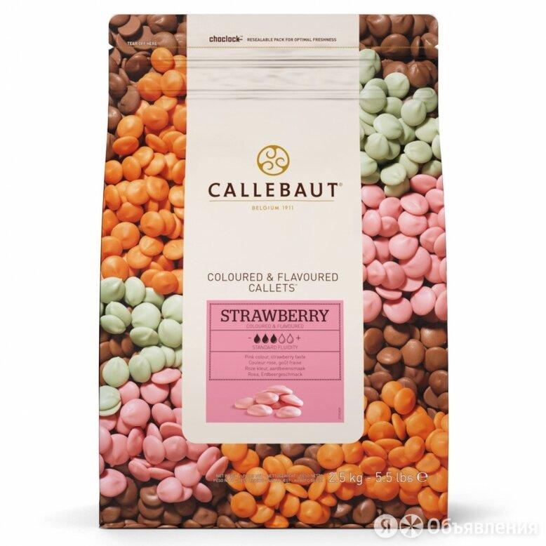 Цветной шоколад Callebaut Strawberry по цене 1180₽ - Мебель для кухни, фото 0