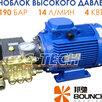 Моноблок АВД 190 бар, 14 л/мин по цене 36000₽ - Мойки высокого давления, фото 0