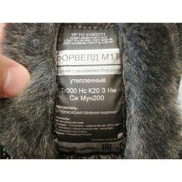 Ботинки - Ботинки зимние с твёрдым носком и защитой от ГСМ., 0