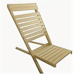 Кресла и стулья - Стул складной, осина, 0