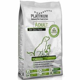 Корма  - Продам корм для собак, 0