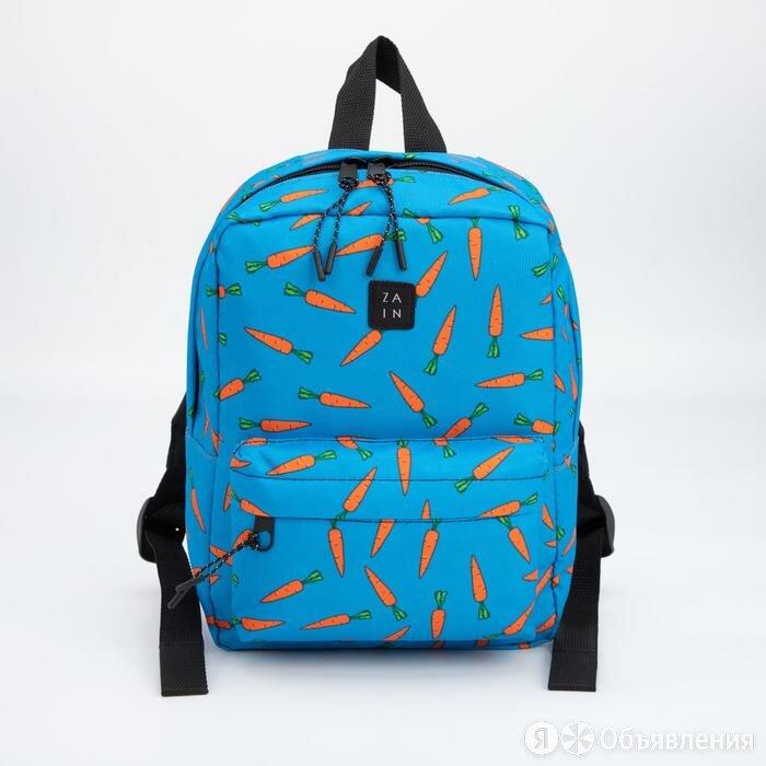 Рюкзак детский, отдел на молнии, наружный карман, цвет синий по цене 1693₽ - Рюкзаки, фото 0