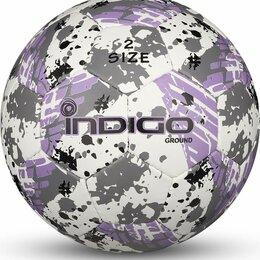 Мячи - Футбольный мяч indigo mambo classic 1164, 0