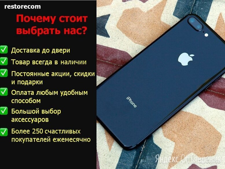 iPhone 8 + по цене 28200₽ - Мобильные телефоны, фото 0