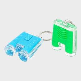 Брелоки и ключницы - Брелок фонарик Следопыт SL-922 бинокль, 0