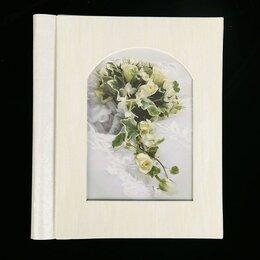 """Скрапбукинг - Фотоальбом магнитный 10 листов Image Art """"Свадебный""""  23х28 см, 0"""