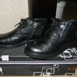 Ботинки - Ботинки зимние на мальчика, 0