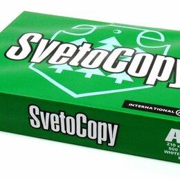 Бумага и пленка - Бумага А4 SvetoCopy 500 листов, 0