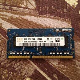 Модули памяти - Оперативная память ddr3, 0