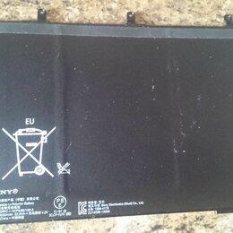 Запчасти и аксессуары для планшетов - Батарея планшета Сони иксперия Z, 0
