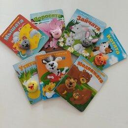 Детская литература - Книги игровые, 0