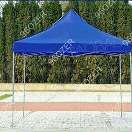 Палатки - Разборный навес палатка, 0