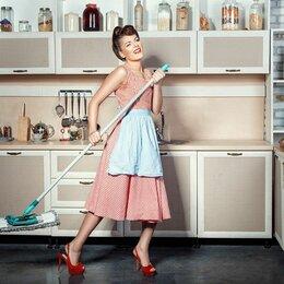 Бытовые услуги - Уборка квартир, офисов, домов, мытье окон, 0