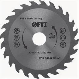 Для шлифовальных машин - Диск пильный по дереву, 190х30 мм, 40Z, 0