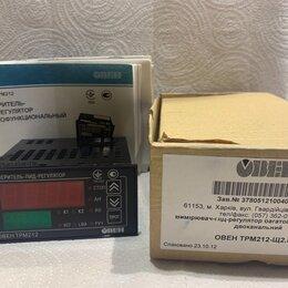 Электрический теплый пол и терморегуляторы - Терморегулятор ОВЕН ТРМ212-Щ2.ИР , 0