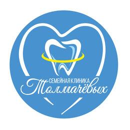 Медработники - Ассистент стоматолога, 0