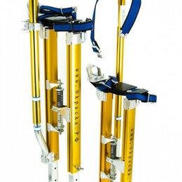 Грузоподъемное оборудование - Строительно-монтажные ходули ASPRO №2,5 с высотой подъёма от 457 до 762 мм (1..., 0