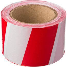 Расходные материалы - Оградительная сигнальная лента, 75мм х 150м,…, 0