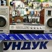 Вегу, модель 109 с колонками 10ас-225 по цене 5500₽ - Музыкальные центры,  магнитофоны, магнитолы, фото 0