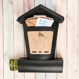 Почтовые ящики - Ящик почтовый, пластиковый, 'Элит', с замком, чёрный, 0