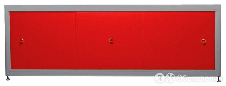 Экран под ванну A-SCREEN красный 1300х500-650 серый профиль, 3 дверцы по цене 7275₽ - Комплектующие, фото 0