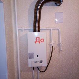 Обогреватели - Газовая колонка и газовый котел в одном помещении, 0