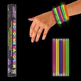Украшения на тело - Светящиеся (неоновые) браслеты ЮНЛАНДИЯ, набор 10 штук в тубе, ассорти, 662094, 0