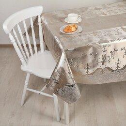 Скатерти и салфетки - Клеёнка столовая на тканой основе «Ромбики», ширина 137 см, рулон 20 м, 0