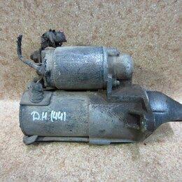 Двигатель и топливная система  - Стартер Daewoo Nexia 1995-2007 96208781, 0