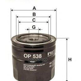 Двигатель и комплектующие - Фильтр Масляный Volvo S40/V40 1.9d 99- Renault Exp Filtron арт. OP538, 0
