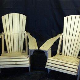 Кресла и стулья - адирондак складное кресло садовое, 0