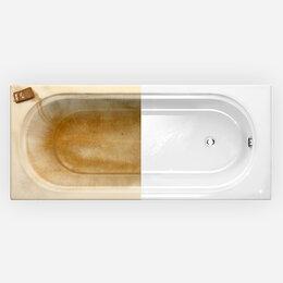 Дизайн, изготовление и реставрация товаров - Реставрация ванн , 0